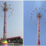 Swing Tower Rides for Sale In Philippines