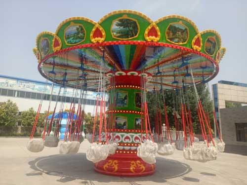 New Swing Rides