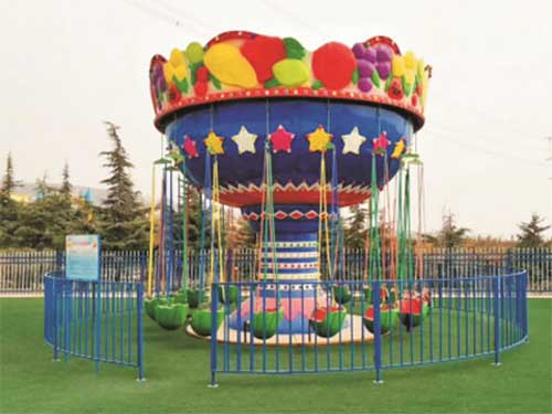 Kiddie Carnival Swing Chair Rides
